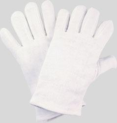 BW-Trikot-Handschuhe 26cm  5309