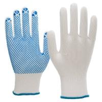 Strickhandschuhe, Nylon/Baumwolle,weiß,blaue PVC Noppen